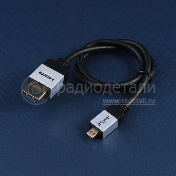 micro HDMI - HDMI 0.5m. OD3mm BELSIS BF1011