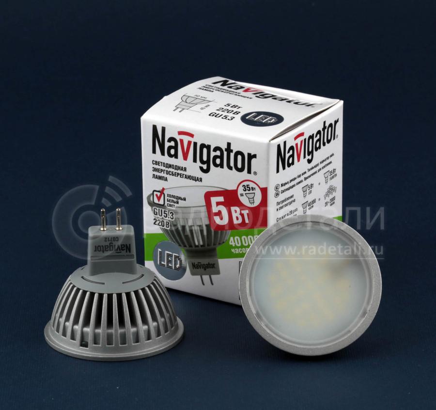 Светодиодная лампа Ecola MR16 LED 42W 220V GU53
