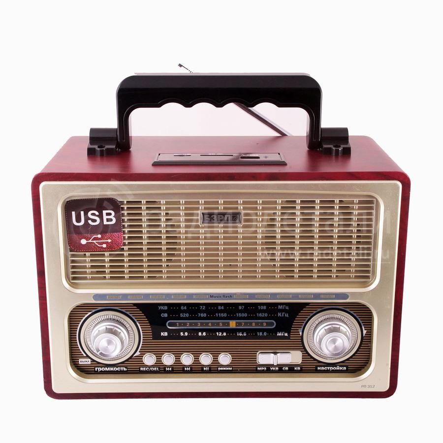 Радиоприемник бзрп рп 312 схема